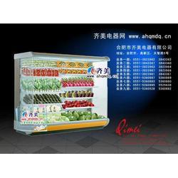 保鲜柜 水果保鲜柜没有密封性温度不能达要求图片