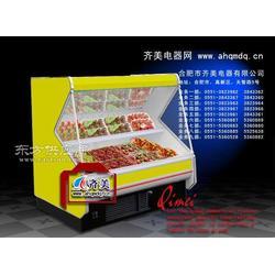水果保鲜柜 水果保鲜柜的一些维修方面的常识图片