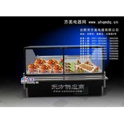 保鲜柜温度调节方法介绍图片