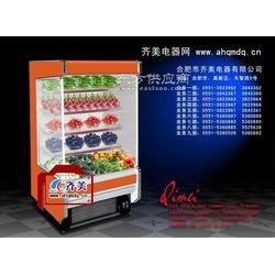蔬菜保鲜柜-超市蔬菜保鲜柜的设计优点图片