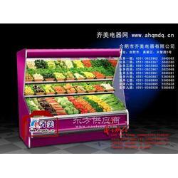 蔬菜保鲜柜-蔬菜保鲜柜除味方法图片