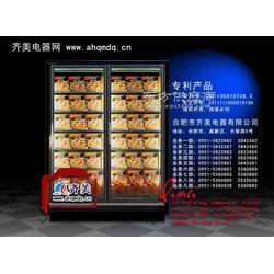 冷藏柜-那些食物必须放在冷藏柜图片