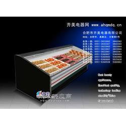 水果保鲜柜常见的漏电部位及维修方法图片