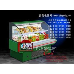 冷藏柜家用冷藏柜多少钱图片