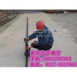 长江公路大桥指定桩基声测管供应商惠世达厂家图片