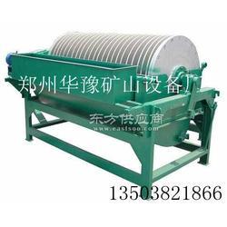 矿厂用的磁选机的永磁脱水槽结构性能-华豫矿山图片