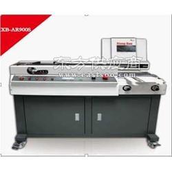 香宝XB-AR900S全自动无线胶装机图片