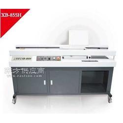 香宝XB-855H自动压痕无线胶装机图片