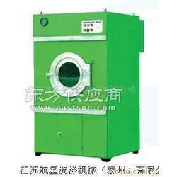 地區洗衣房用烘干機干衣機圖片