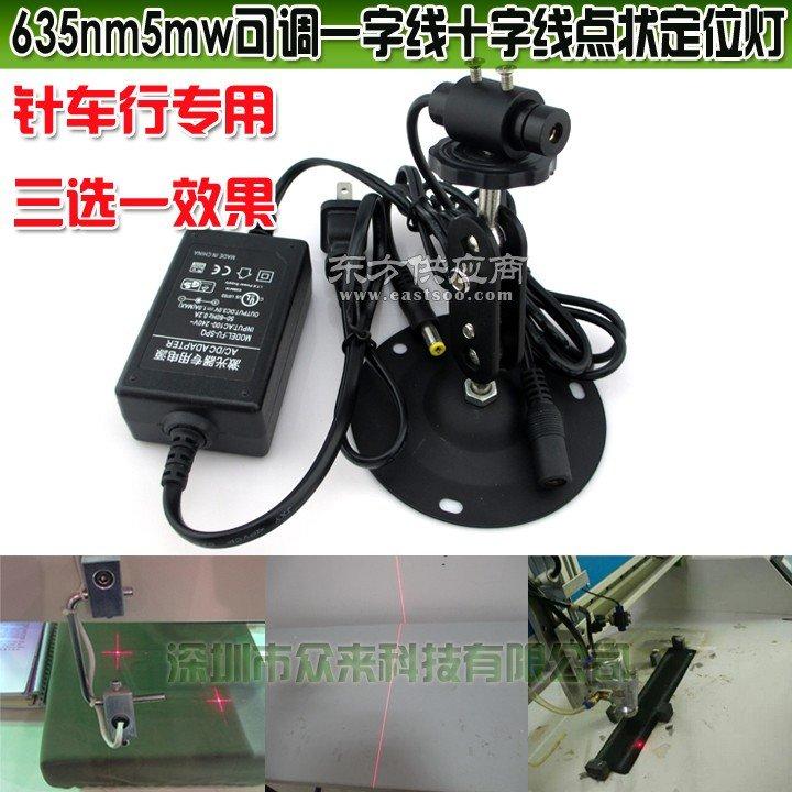针车行绣花机专用红光一字十字点状激光器 三选一效果