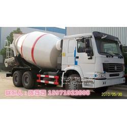 供应12立方重汽豪沃混凝土搅拌车运输车图片