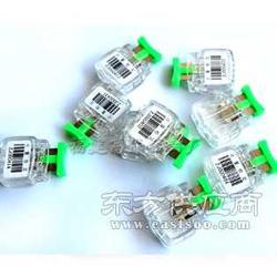 GB-05E塑料封签石油封签电力封签图片
