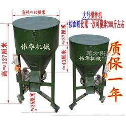 加水饲料搅拌机 电动拌种机多功能种子包衣机图片