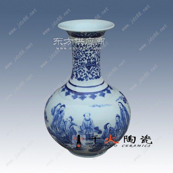 陶瓷工艺花瓶