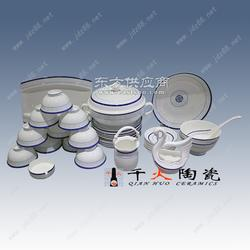 免费加盟开陶瓷店图片