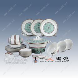 陶瓷餐具厂家 餐具品牌热线图片