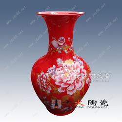 结婚喜庆红花瓶厂家图片