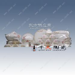 56头骨瓷餐具陶瓷餐具生产厂家图片