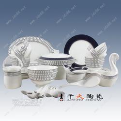 春节礼品陶瓷餐具生产厂家 高档陶瓷餐具套装图片