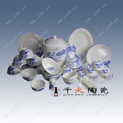 家用陶瓷餐具,礼品陶瓷餐具厂家图片