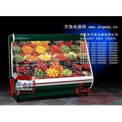 水果保鲜柜/水果保鲜柜/水果保鲜柜厂家图片