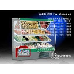 更换超市冷柜冷器凝的方法图片