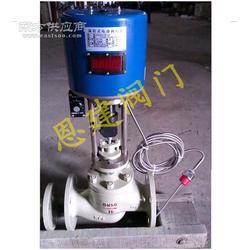 自力式温度调节阀 ZZWM-16C DN32图片