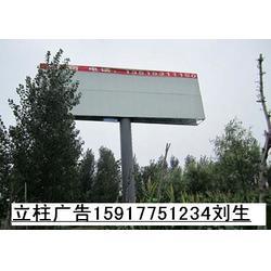 电白高立柱广告T牌-高立柱广告T牌-中山江门立柱广告图片