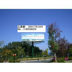 南头立柱惠州-立柱惠州-阳江中山T牌包工包料图片