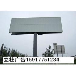 三面翻LED-香蜜湖三面翻LED-海丰惠东立柱广告制作图片