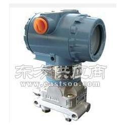 1151电容式差压变送器 现货供应图片
