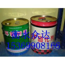 供应环氧树脂厂家环氧树脂固化剂图片