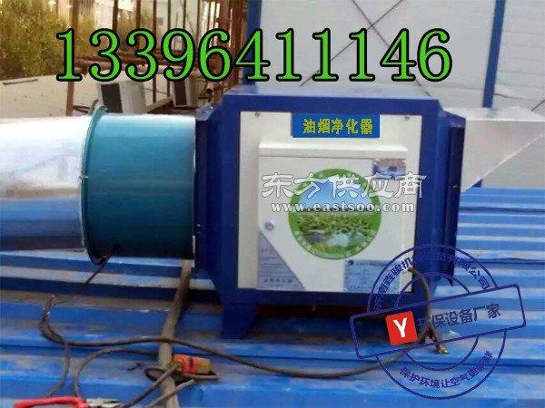 学校食堂专用UV工业油烟净化设施尺寸列表图片