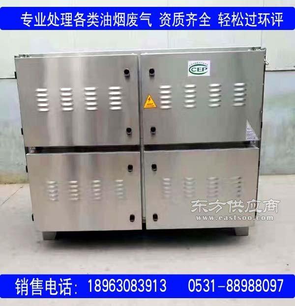 热销高效油烟净化系统 技术领先制造设备图片