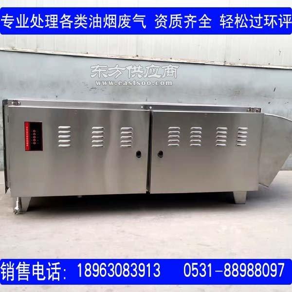 山东市场油烟净化设备报价2017厨房排烟设计工程