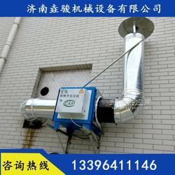 新型莱芜油烟分离器 uv紫外线灯管杀菌除味图片