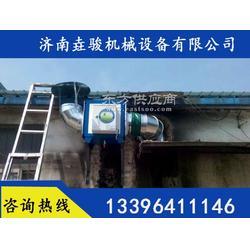 潍坊酒店油烟分离器 空气净化成套装置图片