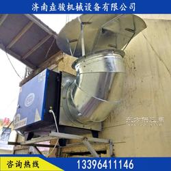 市场油烟净化处理设备 全国油烟净化器亲民图片