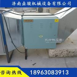 济南知名酒店油烟处理机厂家推荐产品 油烟粒子净化工程图片