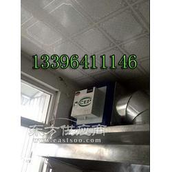 高密油烟处理器图片