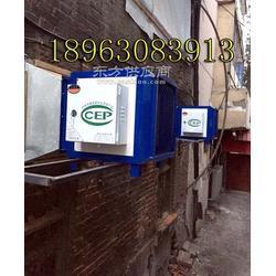 油烟净化器原理发展形式图片
