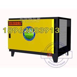 北京厨房油烟净化系统、餐饮油烟净化系统 垚骏设备图片