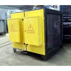 山东工业油烟废气处理厂家为环境提供保障图片