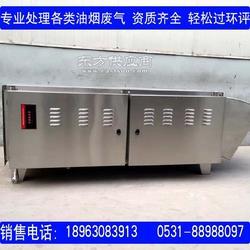 等离子油雾净化设备供应市场油烟处理装置操作方法图片