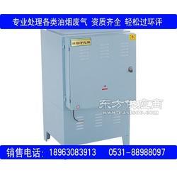 质优价廉有机废气处理装置 旋转离心过滤器图片