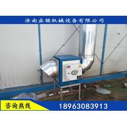 济南等离子油烟分离设备 油烟废气环保装置图片