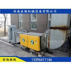 泰安高空油烟净化机生产商 多措施整治厨房油烟方案图片