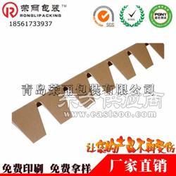 低价直销包装纸护棱 厂家专业生产供应图片