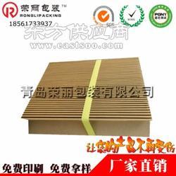 防挤压纸护角厂家供应 纸包装箱护角物流发货及时