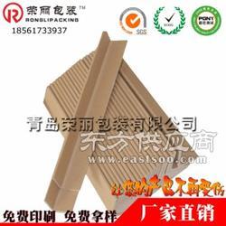 纸包装护角规格齐全现货直销 厂家生产纸护角图片
